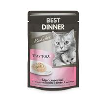 Заказать Best Dinner Exclusive / Паучи для Котят и кошек Мусс сливочный Телятина Цена за упаковку по цене 1100 руб