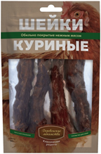 Деревенские лакомства Классические рецепты / Шейки Куриные для собак