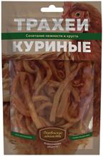 Заказать Деревенские лакомства Классические рецепты Трахеи Куриные для собак по цене 130 руб