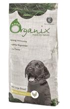 Organix Puppy Large Breed Chicken / Сухой корм Органикс для Щенков Крупных пород Курица