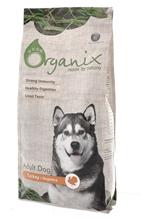 Заказать Organix Adult Dog Turkey / Сухой корм для взрослых собак с Чувствительным пищеварением Индейка по цене 530 руб