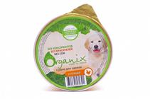 Organix / Мясное суфле для Щенков с Птицей (цена за упаковку)