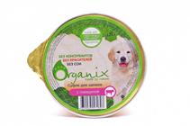 Organix / Мясное суфле для Щенков с Говядиной (цена за упаковку)
