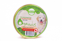 Organix / Суфле для Щенков Мясное ассорти (цена за упаковку)