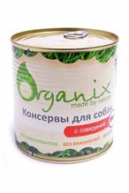 Organix / Консервы для собак c Говядиной (цена за упаковку)