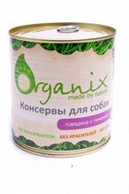 Organix / Консервы для собак c Говядиной и печенью (цена за упаковку)