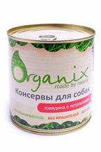 Organix / Консервы для собак с Говядиной и потрошками (цена за упаковку)