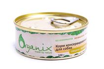 Organix / Консервы для собак Говядина с бараниной (цена за упаковку)