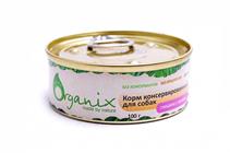 Organix / Консервы для собак Говядина с языком (цена за упаковку)