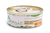 Organix / Консервы для собак Телятина (цена за упаковку)