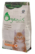 Organix Kitten Turkey / Сухой корм Органикс для Котят Индейка
