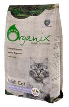 Organix Adult Cat Chicken Duck Salmon / Сухой корм Органикс для кошек Курица Утка Лосось
