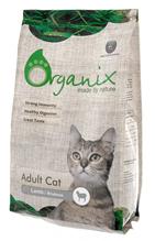 Organix Adult Cat Lamb / Сухой корм Органикс для кошек Гипоаллергенный Ягненок