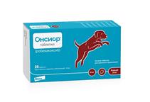 Elanсo Онсиор 40 мг таблетки для собак массой тела больше 20 кг