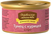 Заказать Деревенские лакомства Консервы для кошек Тунец с курицей в соусе Цена за упаковку по цене 2270 руб