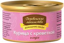 Заказать Деревенские лакомства Консервы для кошек Курица с креветкой в соусе Цена за упаковку по цене 2270 руб