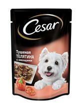 Заказать Cesar / Паучи Цезарь для собак Тушеная телятина с овощами (цена за упаковку) по цене 690 руб
