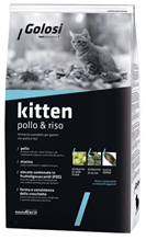 Golosi Kitten / Сухой корм Голоси для Котят Курица рис