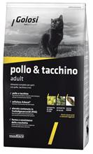 Golosi Pollo & Tacchino Adult / Сухой корм Голоси для взрослых кошек Курица Индейка
