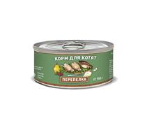 Заказать Solid Natura Holistic Monoprotein / Консервы Беззерновые для Котят Перепёлка Цена за упаковку по цене 1660 руб
