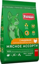 Четвероногий Гурман Мясное ассорти / Сухой корм для кошек с Индейкой