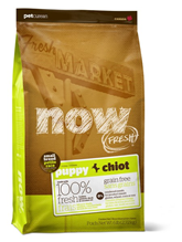 NOW Natural holistic Fresh Puppy Small Breed Recipe Grain Free 28 / 18 Сухой корм Беззерновой для Щенков Мелких пород Индейка Утка Овощи