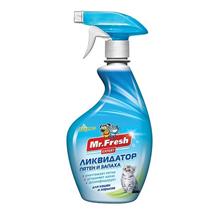 Mr.Fresh Expert 3в1 / Спрей Мистер Фреш для кошек Ликвидатор пятен и запаха