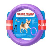Puller Micro / Тренировочный снаряд Пуллер для собак Миниатюрных пород и Щенков весом до 5 кг Фиолетовый 2шт