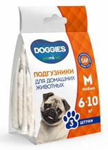 Заказать Petmil Doggies / Подгузники для домашних животных по цене 160 руб