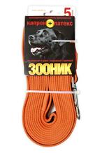 Заказать Зооник Поводок капроновый с латексной нитью 5м х 20мм по цене 430 руб