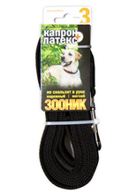 Заказать Зооник Поводок капроновый с двойной латексной нитью 3м х 20мм по цене 340 руб