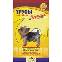 Зооник / Трусы гигиенические для собак