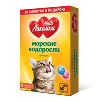 Multi Лакомки / Витаминное лакомство Мульти Лакомки для кошек Морские водоросли