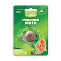 Альпийские Луга / Кошачья мята Шарик