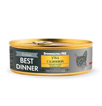 Best Dinner Exclusive / Консервы Бест Диннер для кошек Утка с клюквой (цена за упаковку)