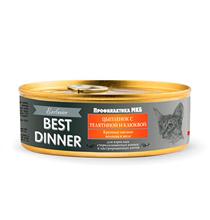 Best Dinner Exclusive / Консервы Бест Диннер для кошек Цыпленок с телятиной и клюквой (цена за упаковку)