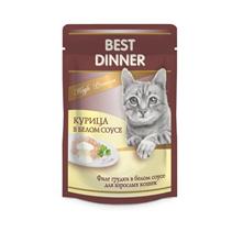 Заказать Best Dinner High Premium / Паучи для кошек Курица в белом соусе Цена за упаковку по цене 1260 руб