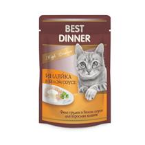 Заказать Best Dinner High Premium / Паучи для кошек Индейка в белом соусе Цена за упаковку по цене 1260 руб