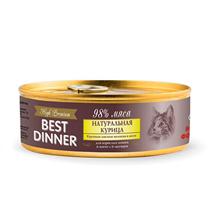 Best Dinner High Premium / Консервы Бест Диннер для кошек Натуральная Курица (цена за упаковку)