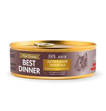 Best Dinner High Premium / Консервы Бест Диннер для кошек Натуральная Перепелка (цена за упаковку)