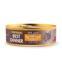 Best Dinner High Premium / Консервы Бест Диннер для кошек Натуральная Индейка (цена за упаковку)