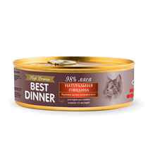 Best Dinner High Premium / Консервы Бест Диннер для кошек Натуральная Говядина (цена за упаковку)