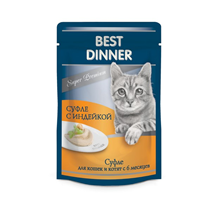 Заказать Best Dinner / Мясные деликатесы Паучи для кошек Суфле с Индейкой Цена за упаковку по цене 710 руб