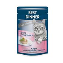 Заказать Best Dinner / Мясные деликатесы Паучи для кошек Суфле с Телятиной Цена за упаковку по цене 710 руб