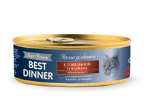 Заказать Best Dinner Super Premium / Мясные деликатесы Консервы для кошек с Говядиной и языком Цена за упаковку по цене 1290 руб