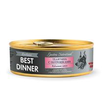 Best Dinner Exclusive Gastro Intestinal / Консервы Бест Диннер для собак Телятина с потрошками Паштет (цена за упаковку)