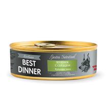 Best Dinner Exclusive Gastro Intestinal / Консервы Бест Диннер для собак Ягненок с сердцем (цена за упаковку)