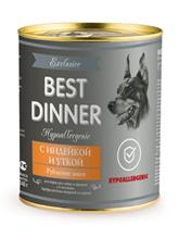Best Dinner Exclusive Hypoallergenic / Консервы Бест Диннер для собак с Индейкой и уткой (цена за упаковку)