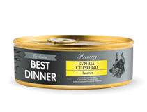 Заказать Best Dinner Exclusive Recovery / Консервы для собак Курица с печенью Паштет Цена за упаковку по цене 1380 руб