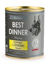 Заказать Best Dinner Exclusive Recovery / Консервы для собак Курица с печенью Паштет Цена за упаковку по цене 1260 руб